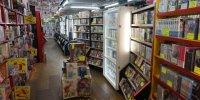 万代書店熊谷店56