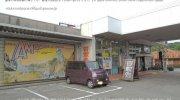 マンガ倉庫北神戸店09-04