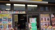 マンガ倉庫箱崎店101