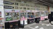 マンガ倉庫北神戸店09-21