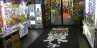 万代仙台泉店01-04