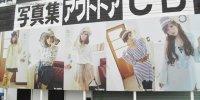 ドッポ本宮店01-03