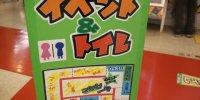 万代札幌藤野店65