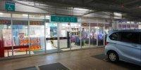 マンガ倉庫八代店2