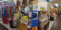 マンガ倉庫八代店53