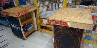 万代書店山梨本店112