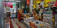 お宝鑑定館水戸店201511-38