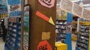 マンガ倉庫大分東店15