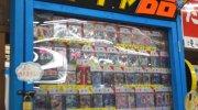 マンガ倉庫大村店5