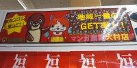 マンガ倉庫大村店40