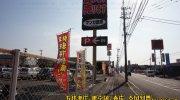マンガ倉庫大分東店28