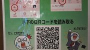 マンガ倉庫大分東店10