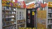 マンガ倉庫日向店83