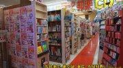マンガ倉庫大分東店43