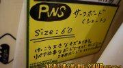 マンガ倉庫日向店52