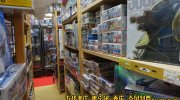 おもしろ倉庫広田店42