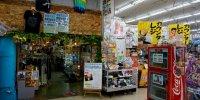 お宝鑑定館水戸店201511-22