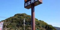 マンガ倉庫長崎時津店125