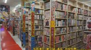 マンガ倉庫大分東店36