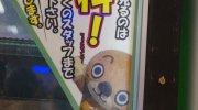 マンガ倉庫大分東店6