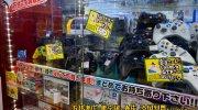 万代書店長野店158