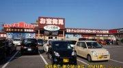 マンガ倉庫大分東店104
