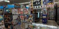 お宝鑑定館水戸店201511-85