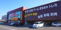 マンガ倉庫八代店6
