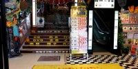 夢大陸松本店85
