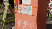 マンガ倉庫大分東店22