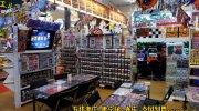 万代書店長野店116