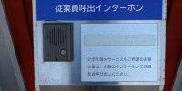 マンガ倉庫長崎時津店106