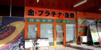 万代書店山梨本店5