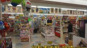 マンガ倉庫日向店79