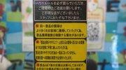 マンガ倉庫大分東店7