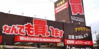 マンガ倉庫大村店30
