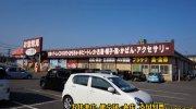 マンガ倉庫大分東店31