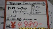 マンガ倉庫大分東店75