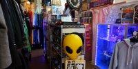 おもしろ倉庫大野店21
