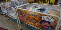 お宝鑑定館水戸店201511-83