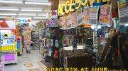 マンガ倉庫大村店99