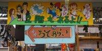 宇都宮鑑定団駅東店36
