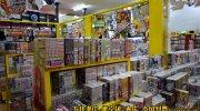万代書店長野店163