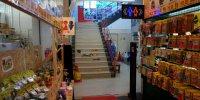 万代書店山梨本店98