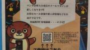 マンガ倉庫大分東店13