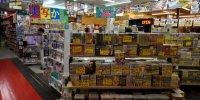 万代書店山梨本店83