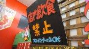 マンガ倉庫大分東店62