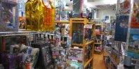 おもしろ倉庫大野店37