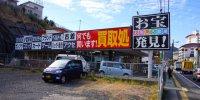 おもしろ倉庫大野店7