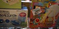 おもしろ倉庫大野店25
